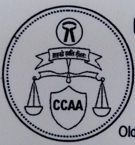 Logo of Consumer Courts Advocates' Association (Maharashtra & Goa)