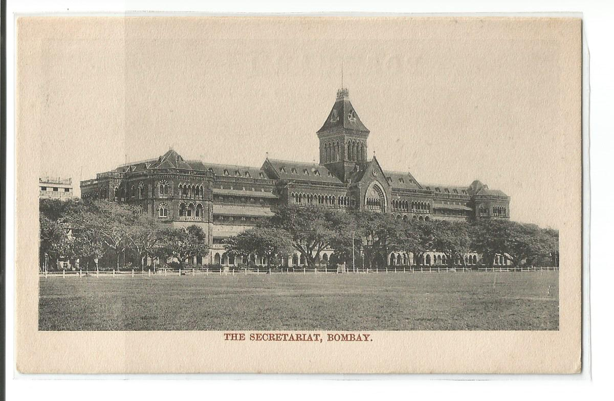 Bombay City Civil & Sessions Court