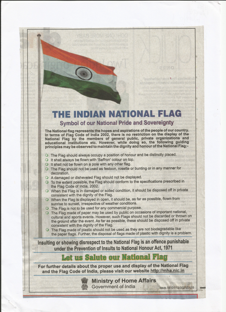Indian Flag Code