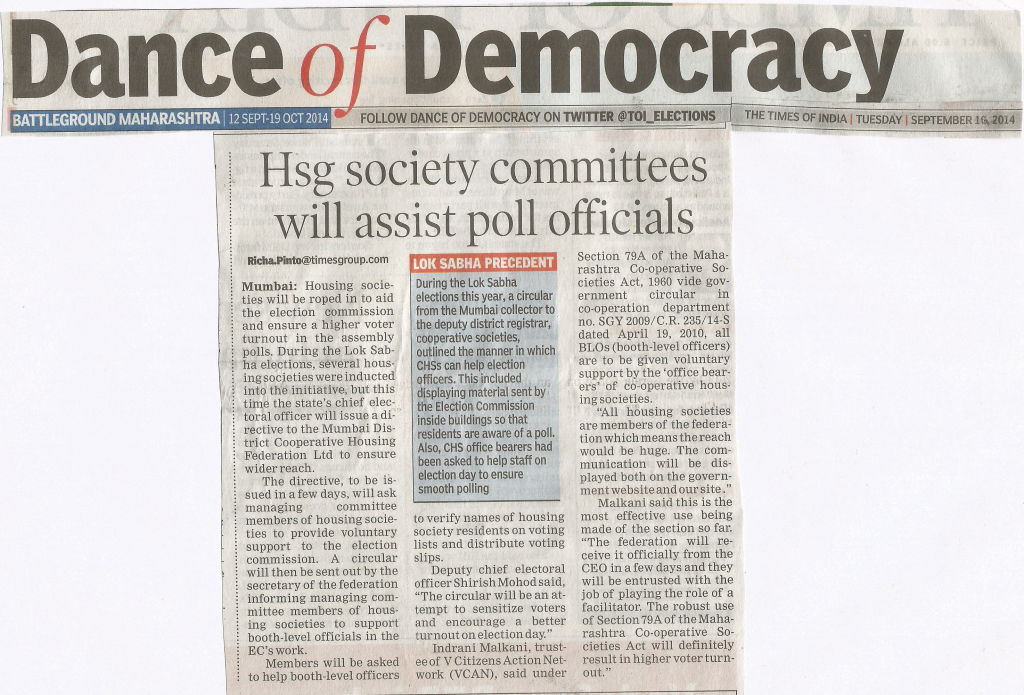 TOI Article on Sec 79A dated 16th September 2014