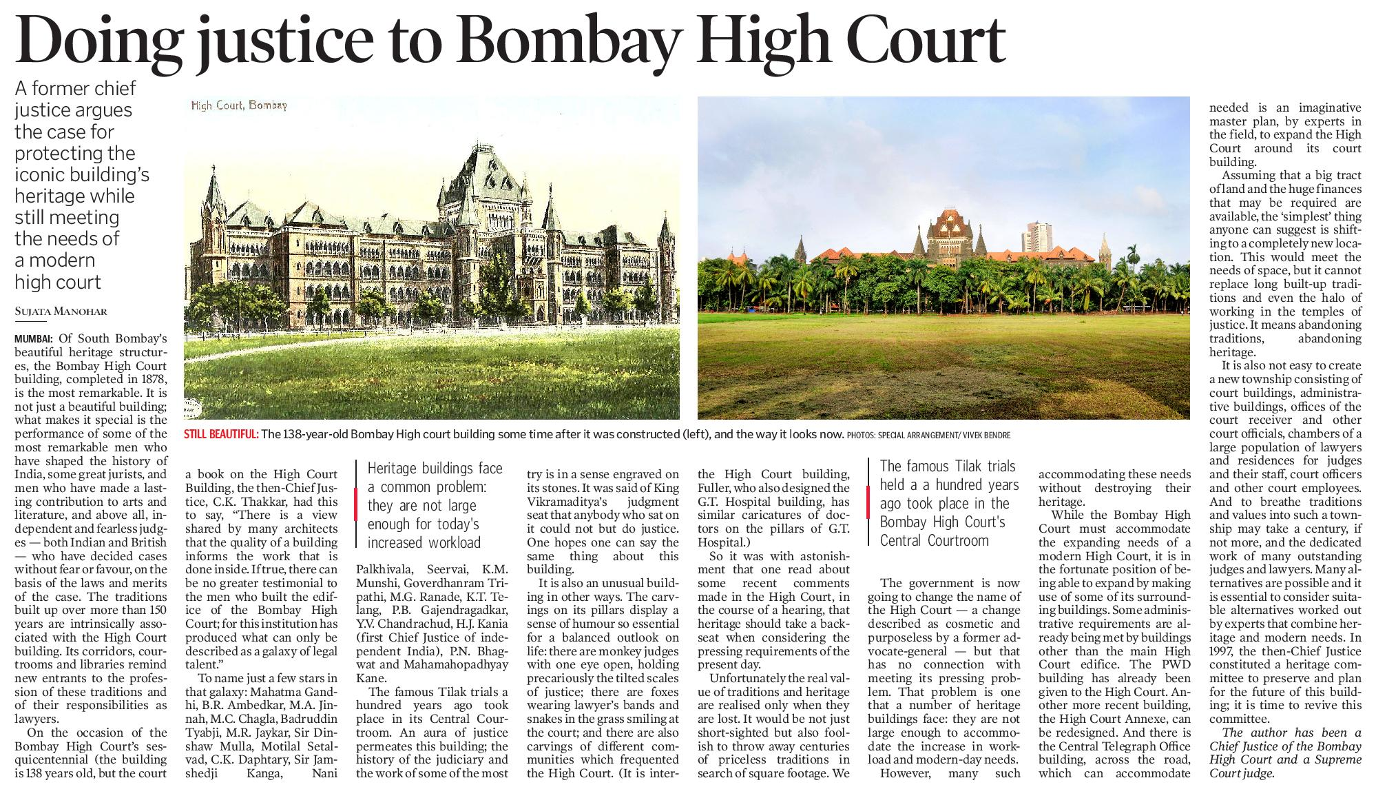 Hindu Article by Sujata Manohar on the High Court dated 14th July 2016
